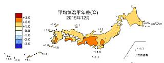平均気温平年差2015